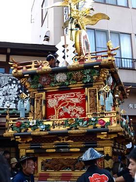 神楽台 (八幡町、桜町)