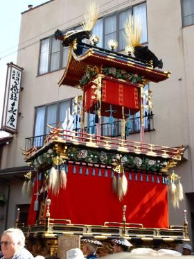 宝珠台 (下三之町)